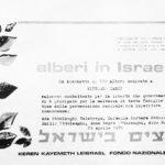 Certificato dello Yad Vashem a Vittorio Zanzi
