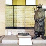 Monumento alla Divisione Julia (guerra 1940-45) – opera di Emilio Musso 1958